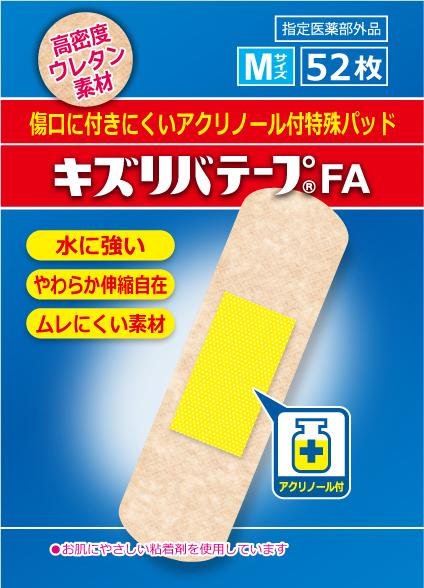 救急薬品 健康食品 医薬品 共立薬品工業株式会社/キズリバテープウレタンタイプ ST-26(FZ)