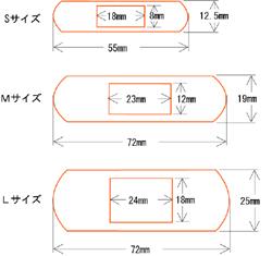 救急薬品 健康食品 医薬品 共立薬品工業株式会社/キズリバテープ半透明タイプ 3-33(BZ1)
