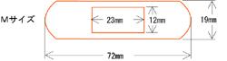 救急薬品 健康食品 医薬品 共立薬品工業株式会社/キズリバテープ半透明タイプ ST-30(BZ1)