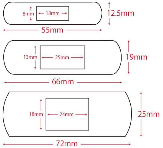 救急薬品 健康食品 医薬品 共立薬品工業株式会社/キズリバテープウレタンタイプ 3-26(FZ)