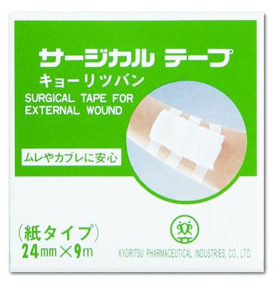 救急薬品 健康食品 医薬品 共立薬品工業株式会社/サージカルテープ 24mm×9m