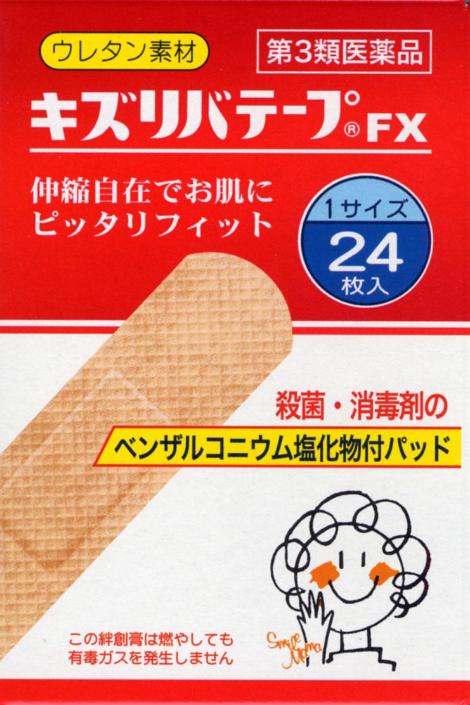 救急薬品 健康食品 医薬品 共立薬品工業株式会社/キズリバテープFX 1-24