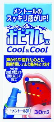 救急薬品 健康食品 医薬品 共立薬品工業株式会社/ポピクルX Coo�r&Coo�r 30��