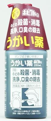 救急薬品 健康食品 医薬品 共立薬品工業株式会社/ポピクルGうがい薬 250�=iNB)